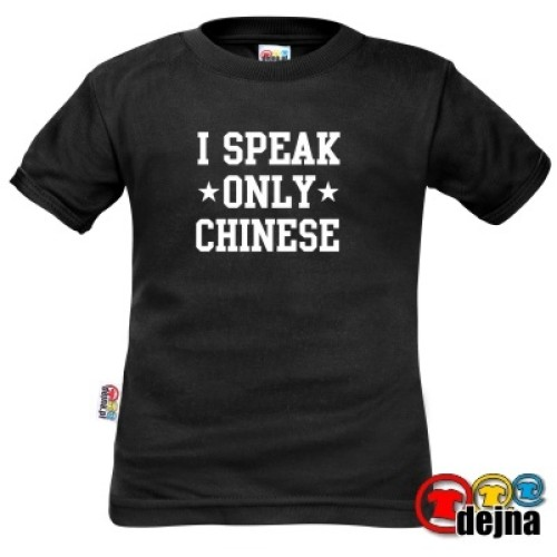 I SPEAK CHINES