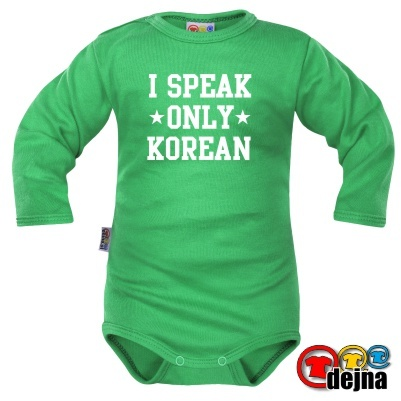 I SPEAK KOREAN